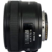 Yongnuo YN35N - Φακός Yongnuo 35mm f2 για Nikon μηχανές